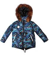 Куртка зимняя для мальчика опушка натуральный мех синий