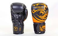 Перчатки боксерские кожаные на липучке VENUM TRIBAL Черно-оранжевый, 10 oz
