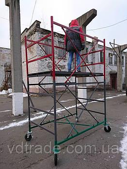 """Вышка-тура (2х1,2м) """"Вектор-Облегченный вариант"""" - 2,6 м (1+1) Базовый блок, Украина"""