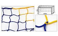 Сетка на ворота футзальные, гандбольные профессиональная (2шт(PP 4,5мм, яч. 12см))