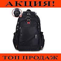 45cc2aa29d08 Потребительские товары: Скидки на Swissgear в Украине. Сравнить цены ...