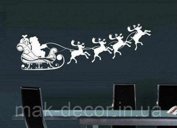 Новогодняя - олени и дед мороз
