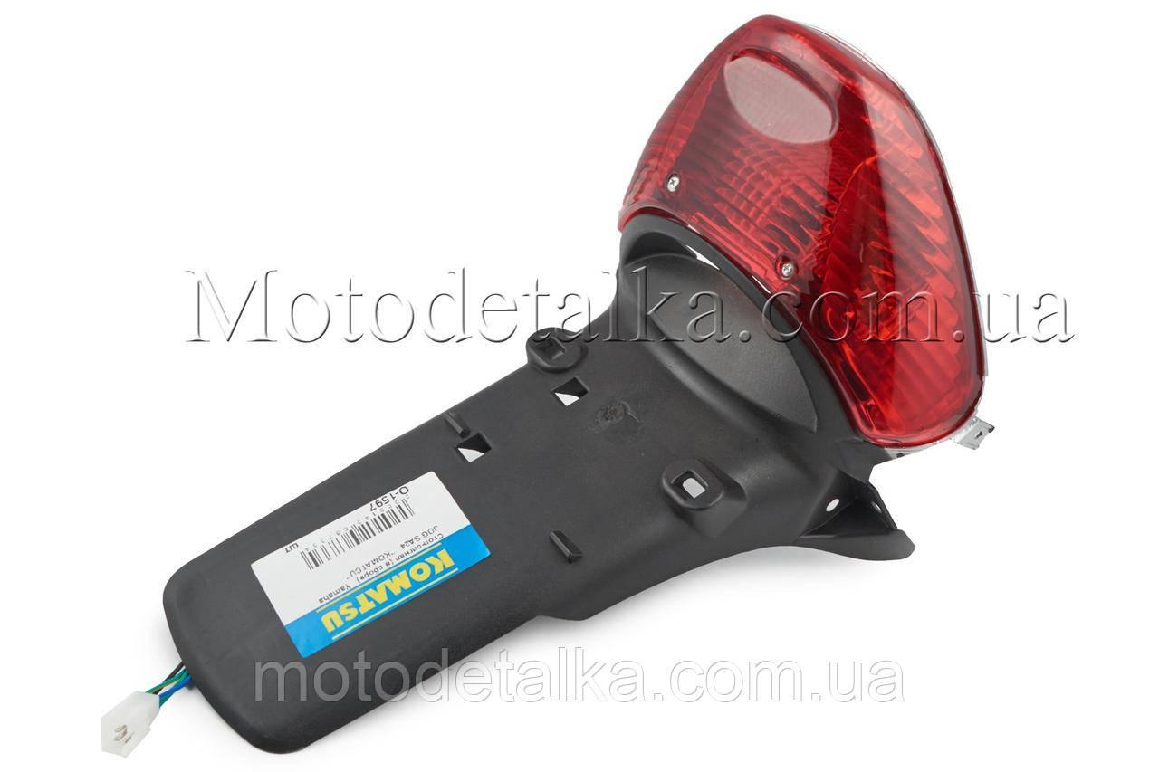 Стоп-сигнал (в зборі) Yamaha JOG SA24