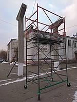 """Вышка-тура (2х1,2м) """"Вектор-Облегченный вариант"""" - 2,6 м (2+1) Базовый блок, Украина, фото 2"""
