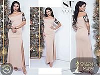 Обалденное платье в пол фабрика Украина интернет-магазин Фабрика моды 42-46 2363cd9253e56