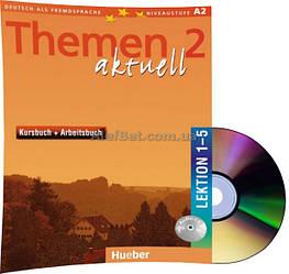 Немецкий язык / Themen Aktuell / Kursbuch+Arbeitsbuch+CD. Учебник+тетрадь с диском (1-5), 2 / Hueber