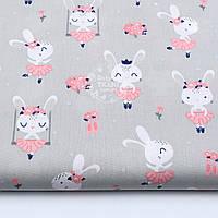 """Ткань хлопковая """"Кролики на качелях"""" на серо-бежевом фоне, №1628а"""