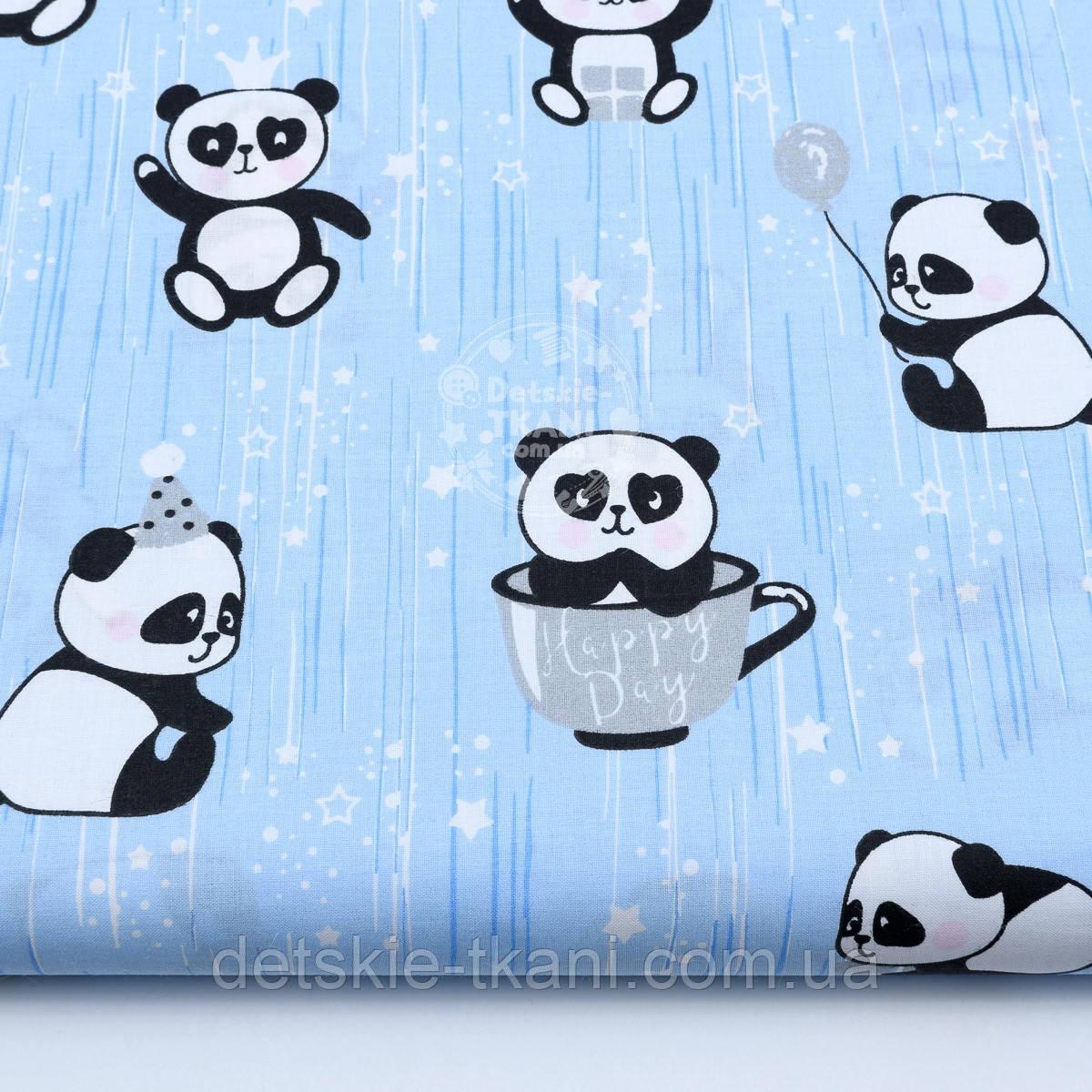 """Ткань хлопковая """"Панды в чашках и звёздочки"""" на голубом фоне, №1629а"""