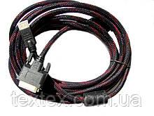 Кабель HDMI / DVI 1.5м