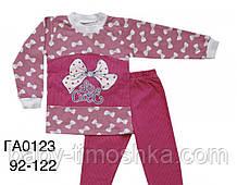 Піжама для дівчаток 98-122