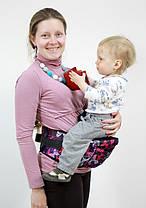 Хипсит для ребенка Малышастик Бабочки