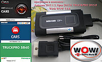 Автомобильный Сканер  AutoCom cdp (Delphi 150e) 2016.1v Делфи, Автоком