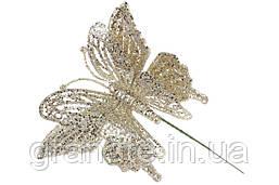 Декоративная бабочка на палочке 17.5см, цвет - шампань (48шт)