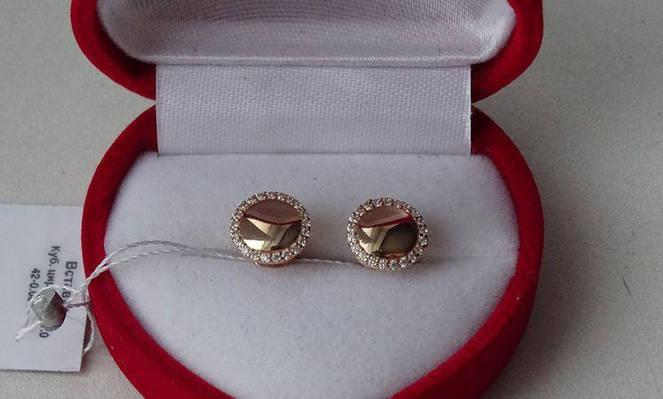 Золотые серьги - гвоздики с вставкой литого золота