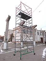 """Вышка-тура (2х1,2м) """"Вектор-Облегченный вариант"""" - 6,2 м (4+1) Базовый блок, Украина, фото 1"""