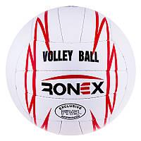 Мяч волейбольный для новичков Ronex Orignal Grippy Red/Black
