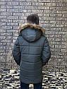 Модная зимняя куртка для мальчика подростка удлиненная, Стив размеры 34- 44, фото 3