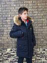 Модная зимняя куртка для мальчика подростка удлиненная, Стив размеры 34- 44, фото 5