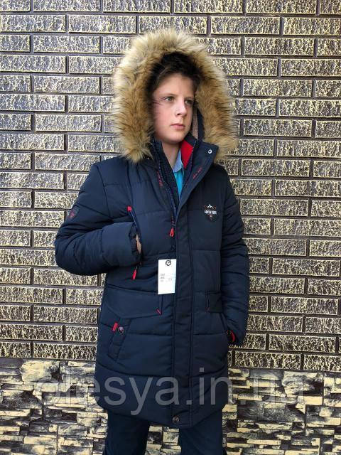 Модная зимняя куртка для мальчика подростка удлиненная, Стив размеры 34- 44