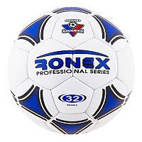 Футбольный мяч для любителей Grippy Ronex Professional, синий