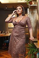 Платье с гипюром в расцветках 27654, фото 1