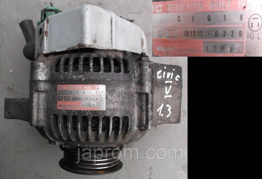 Генератор Honda Civic V 1.3 16V EG EH EJ 101211-0220 D13B2