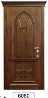 Двери бронированные входные металлические 2 мм