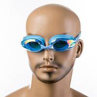 Плавательные очки с зеркальным стеклом с антифогом Dolvor DLV-8013Q