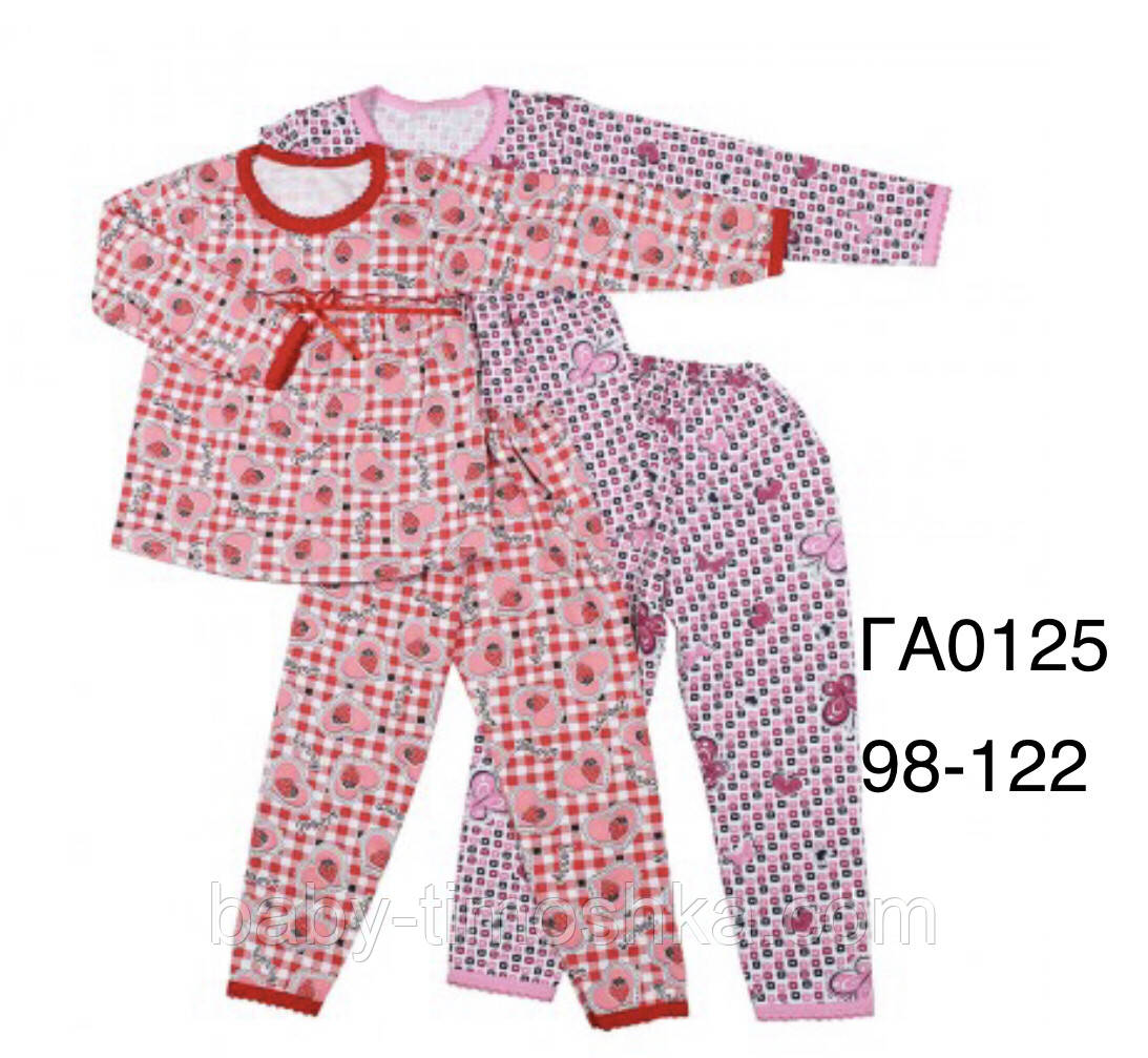 Пижама с начёсом 98-122