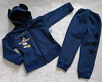 Спортивный костюм двойка с ушками для мальчика Гуччи 28-36 р, детские спортивные костюмы от производителя