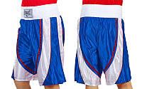 Трусы боксерские EVERLAST (цвет в ассортименте) Бокс, L, Синий