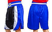 Трусы боксерские EVERLAST (цвет в ассортименте) Бокс, M, Сине-черный