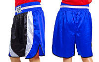 Трусы боксерские EVERLAST (цвет в ассортименте) Бокс, XL, Сине-черный