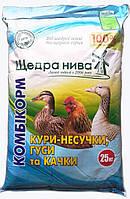 Щедра Нива БМВД FLL 2070/30/25 Несучка 1-2 фаза 30%