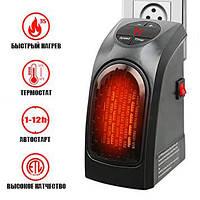Тепловентилятор Handy Heater