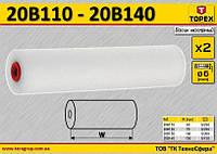Малярные валики 2шт, W-70мм,  TOPEX  20B120