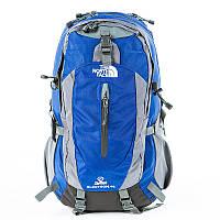 Туристический рюкзак с ортопедической спиной 40 л N.F (Electron40)