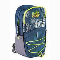 Рюкзак для туриста прочный GREEN CAMP 15л