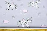 """Ткань хлопковая """"Звёздные единороги и розовые облака"""" на сером фоне, №1637а, фото 2"""