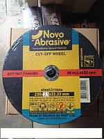 Круг отрезной по металу Novo Abrasive 230х2,5х22,2  (25шт/уп)