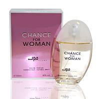 Туалетная вода JUST PARFUMS Chance for Woman edp W 100ml