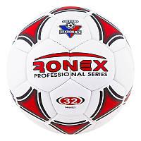 Тренировочный футбольный мяч Grippy Ronex Professional, красный