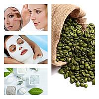 Альгинатная маска «Тонизация» с экстрактом зеленого кофе