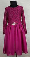 Детское нарядное платье Карина р. 128-146 темно-малиновый