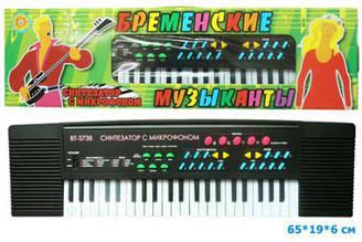 Синтезатор с микрофоном BT-3738 Бременские музыканты