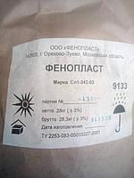 Фенопласт СП 1-342-02(упаковка 28 кг), фото 1