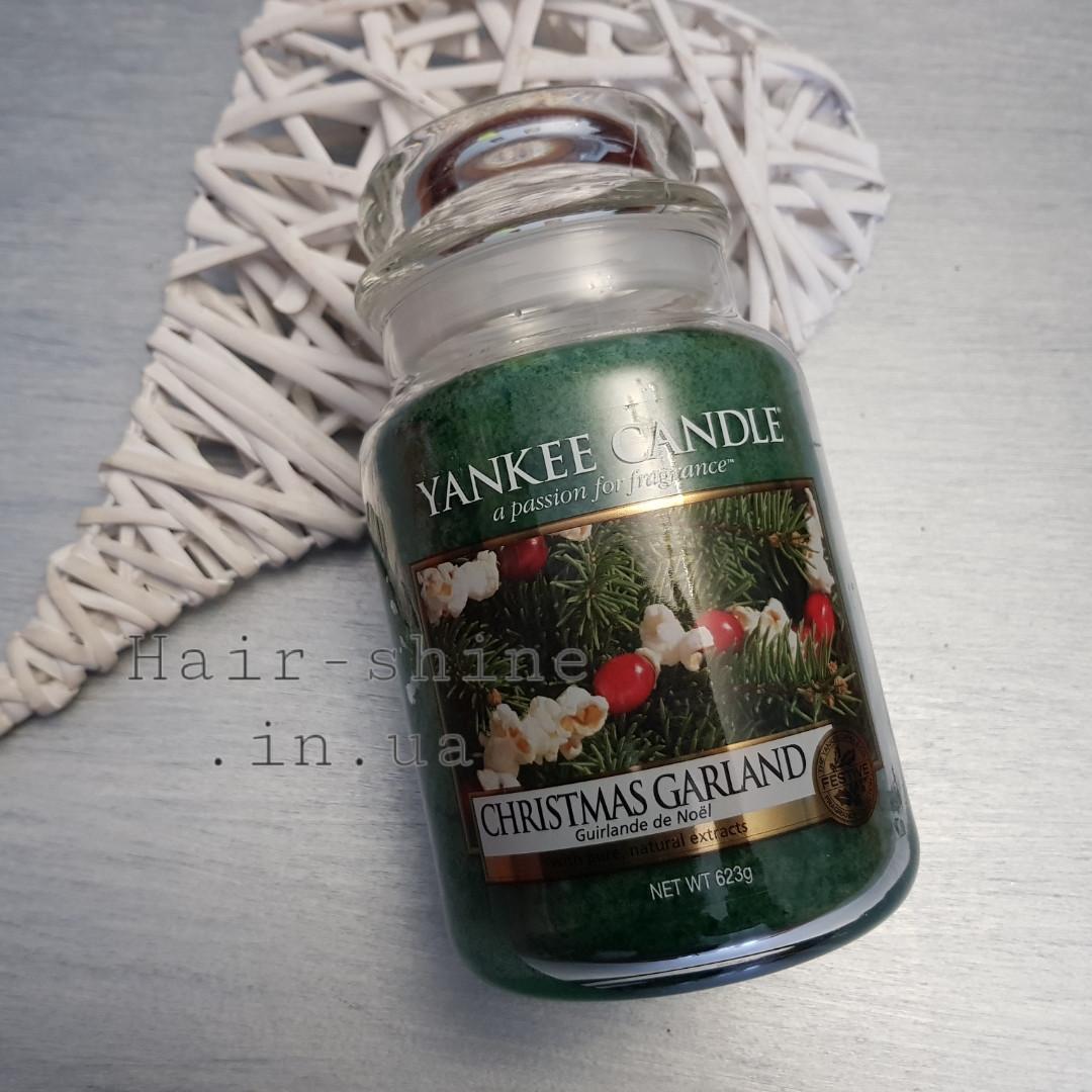 Ароматическая свеча  Christmas Garland Jar Candle объем  623g