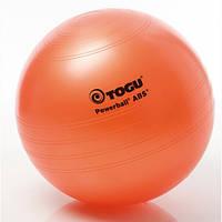 Мяч для занятий спортом 65 см, Powerball TOGU