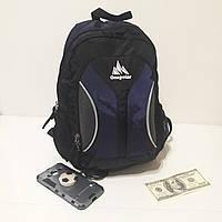 Качественный детский городской рюкзак 18 л Onepolar W1297 небольшой черно-зеленый синий