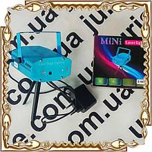 Лазер Диско Mini Laser Light S-100-1